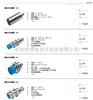 SOEG-RSG-Q20-PP-S-2LSOEG-RSP-Q20-PP-S-2L-TI 漫反射传感器 费斯托Festo磁性开关