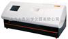 P810、850海能全自动旋光仪
