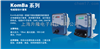 komba系列电磁隔膜计量泵