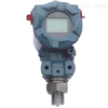 YK-101台州RS485/232通讯数字压力变送器YK-101/高稳定性扩散硅压力传感器