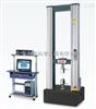 UTM4000系列微机控制电子万能试验机(双柱落地式机)