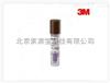 12621262压力蒸汽灭菌生物培养指示剂   3M原装 现货