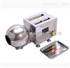 小型制丸机生产厂家加工制造各类制药机械设备