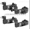 Joucomatic电磁阀,Joucomatic ASCO中国代理商
