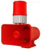 BBJ-XYWF1防爆声光器