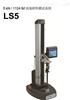 LLOYD LS5 万能材料试验机