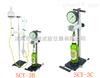 SCY-3C啤酒饮料CO2压力测ding仪