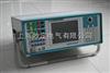 六相式微机继电保护测试仪