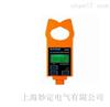 高压鉗形漏電流傳感器
