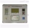 氧化鋅避雷器特性測試儀價格