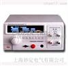 接地电阻测试仪(40A)