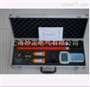 智能型高压核相仪