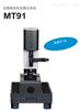 MT91显微硬度轨迹测试系统