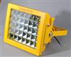 SW8131-150W加油站LED防爆泛光灯