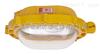 BFE8120 内场防爆应急灯 应急防爆灯 BFE8120-J70 厂家批发