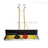 HS9300多功能高空接线钳