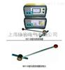 光缆探测器