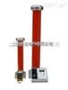 EDFRC-200交直流分压器测试系统