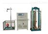 HB2666 液压式拉压力和冲击试验机
