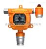 MIC-600固定式五合一气体检测报警仪,在线气体检测仪