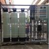 化工行业水处理设备