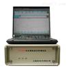 TY3503变压器绕组变形测试仪