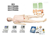 KAH/CPR680.580.480.A高级多功能护理急救训练模拟人(心肺复苏,基础护理男女导尿)
