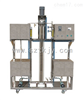 TK-CQ/SB振动筛板萃取实验装置