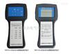 TEPD-6101/TEPD-6101A手持式开关柜局部放电巡检仪
