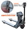 YCS物流/仓库使用-3吨电子叉车秤