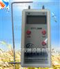 SYT-2000数字式微压计价格