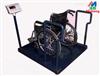 可打印磅单300kg医用轮椅秤