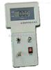 SUTE-2000 电缆故障定点仪