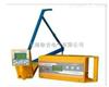 SUTE-3000L 路灯电缆故障测试仪(路灯电缆故障检测仪)