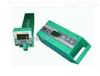 SUTE -2000直埋电缆故障测试仪