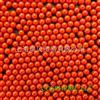 美国cospheric粒子醋酸纤维素微球红色