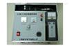 DFDS-H电力电缆识别仪