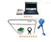 QLD-LJ20带电电缆路径探测仪