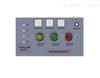 QLD-MN10电缆故障模拟装置