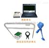 QLD-L20路灯电缆故障测试仪(实用版)