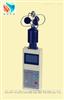 BTF-1便携式三杯风速仪