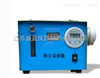 SLF-30B呼吸性粉尘采样器