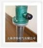 HRY3型护套式电加热器