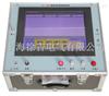 ST-3000B笔记本电缆故障测试仪