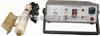 LCD-2型交流电火花检测仪