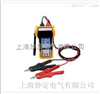 MD3915手持式蓄电池内阻测试仪
