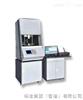 磁辐射测试仪_电磁辐射测试仪
