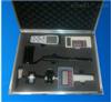 FY-S型数字综合气象仪 便携式气象仪