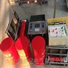 TPCXZ变频串联谐振耐压测试仪