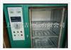大量批发YGCH-G系列远红外高低温自控焊条烘箱